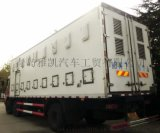 青驰牌鸡苗车价格,8.6米畜禽运输车报价