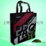 手提袋定做 包裝袋子訂制 環保袋 無紡布購物袋 廣告袋印刷