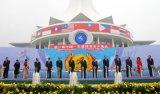 第15屆中國——東盟博覽會輕工展