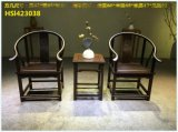 黑檀木茶几三件套圈椅方几榫卯工艺用料讲究