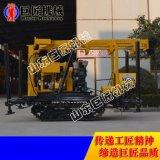 XYD-130履带式水井钻机 巨匠生产地质勘探取芯钻机