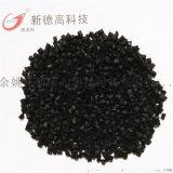 自產自銷PA66 DGK-G7033R黑色高強度、高光澤、高韌性改性尼龍塑料
