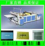 刘哥专业介绍1200型无纺布横切机@无纺布横切机@无纺布分切机