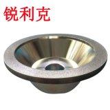 銳利克金剛砂碗型砂輪電鍍金剛石砂輪合金砂輪 11C9