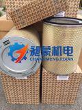 阿特拉斯1621510700空氣過濾器芯