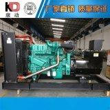 玉柴发电机厂家 250kw柴油发电机组 无刷全铜三相斯坦福发电机