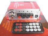 蓝牙mp3 数字功放 JBF-G8  有蓝牙 有收音