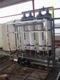 电镀中水处理,化妆品纯水设备,食品工业纯水设备