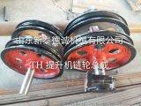 专业生产铸造链轮提升机圆环链链轮