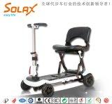 东莞舒莱适S2061电动老年人代步车 简易出门 安全代步