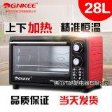 工厂直销28L家用多功能电烤箱 烘焙控温热波炉 会销 水机评点礼品