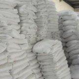 供兰州硅灰石和甘肃硅灰石粉销售