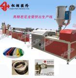 高产量 适应强 经济型双层PA高压油管挤出机