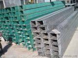 优质玻璃钢电缆桥架供应耐腐蚀