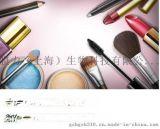 上海化妆品加工厂哪家好
