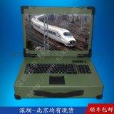 19寸便携式工业便携机工控一体机定制军工电脑加固笔记本外壳