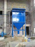 聊城鑫玥环保厂家研发锅炉辅机脱硫除尘系列布袋除尘器脉冲除尘器