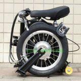 自由骑14寸超小折叠电动车