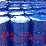 2-吡咯烷酮 616-45-5
