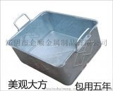 铁皮箱,小铁皮箱,手提铁皮箱,镀锌铁皮箱