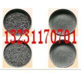 厂家供应金刚砂磨料,抛光除锈用金刚砂