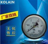 江苏克莱恩 压力表水压力表气压表锅炉压力表耐震不锈钢0-2.5MPA
