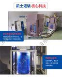 300升灌装机,全自动大桶灌装机