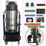 工业用吸尘机B2-100L克莱森220V双马达吸尘器