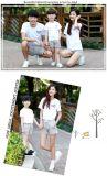 QS幼儿园园服校服 儿童校服