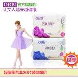 上海OBB卫生巾抑菌超薄卫生护垫150mm绵柔无荧光剂
