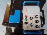 焊接摆动器