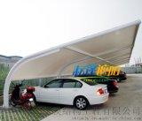 爆款 雨篷、停车棚、膜结构汽车棚电动三轮车车棚 特卖