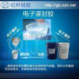 进口美国材质硅凝胶,果冻胶