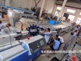 鑫达PVC建筑模板设备