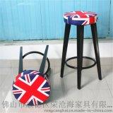 米字旗椅子 铁管锥脚金属吧椅高凳子固定椅子 圆凳金属椅