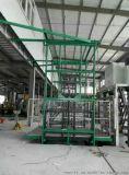 超威SJD1*80工厂专用单轨式液压小货梯