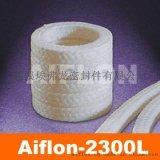 含油白四氟盘根Aiflon 2300L