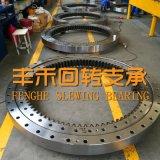徐州回转支承生产厂家 挖掘机转盘轴承 非标加工