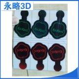 3D吊牌、3D幻彩吊牌、三维立体吊牌、3D服装吊牌吊卡印刷