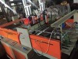 DFHQ450×2热封热切高速制袋机(双道)永邦(幸福)机械厂