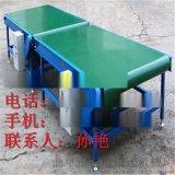 PVC食品级皮带机 带式升降输送机 槽型爬坡装车机