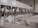 降碱灵包装机 降碱灵粉末包装机生产厂家