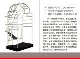 环宇 360度全身训练拉伸架  综合训练器械 自由训练器 专业生产厂家