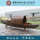 仿古乌篷船 木船 装饰木船 观光船 手划船 摇橹船 渔船 道具船