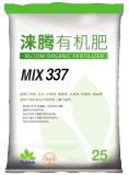 江西厂家直供优质有机肥+涞腾有机肥MIX337