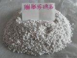 珍珠岩生产厂家 珍珠岩价格 河北石家庄珍珠岩生产厂家