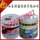 联迪牌氯化橡胶底漆加面漆 配套使用 价格优惠