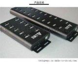 USB Hub2.0集线器20口 工业级扩展口USB排插 高速分线器 传输稳定