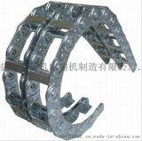 承重型钢铝电缆加固拖链自动化设备工程拖链