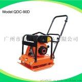 供应厂家直销QDC-90D柴油平板夯  平板夯